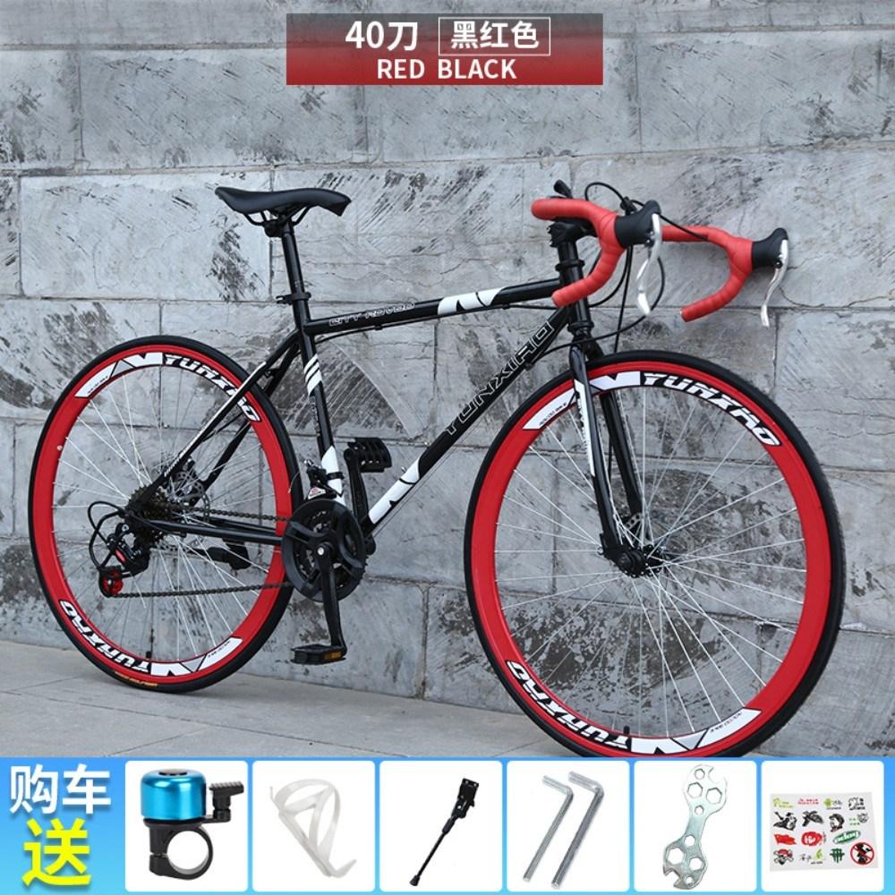 솔리드 타이어 듀얼디스크 브레이크 로드 라이딩 자전거, cm, 검정과 빨강 24 단 40 칼