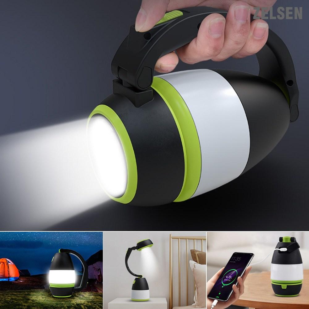 젤센 2020년 스마트 멀티 캠핑 랜턴 LED 렌턴 스탠드조명 손전등 후레쉬 취침등 보조배터리, 1개, 화이트-핑크