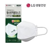 LG생활건강 KF94 에어워셔 베이직 황사방역용마스크(끈조절가능), 1개, 50매입 (TOP 313322956)