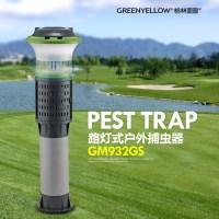 녹색 Yinglu GM932GS 야외 모기 킬러 빛 촉매 모기 킬러 야외 모기 구충제 램프 모기 트랩 가로등 유형, 그레이 블랙 (TOP 5456920008)