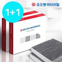 [1+1] 코오롱 프리미엄 활성탄 에어컨필터, 2개, 제네시스 G90 (18~) KB064 (TOP 5202957945)