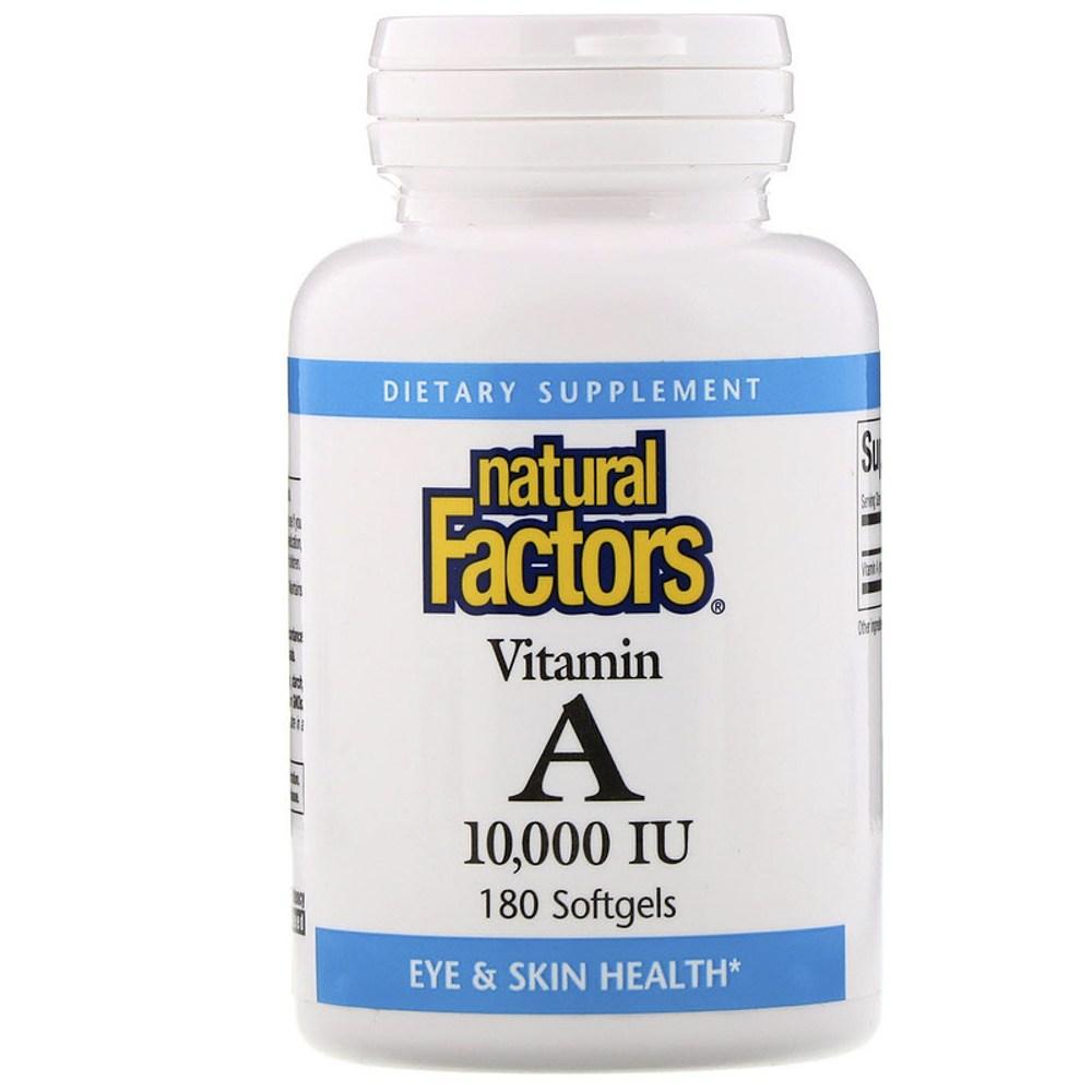 네추럴팩터스 비타민 A 10000IU 소프트젤, 180개입, 1개