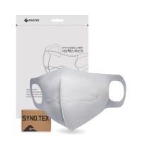 시노텍스 귀편하고 숨쉬기편한 새부리형 신소재 마스크 50매 개별포장, 중형(M) 50매 (TOP 4366743333)