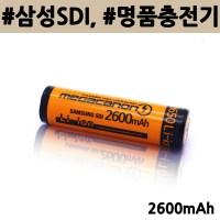 삼성 18650 대용량 2600mAh 리튬이온배터리 배터리, 1개 (TOP 1317219167)