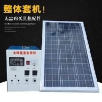 아파트태양광설치 태양광패널설치 가정용  시스템 220V1000W 태양광, 01 태양광 패널 80W 배터리 65AH 출 (TOP 4806320287)
