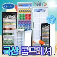 프리탑 음료수냉장고 음료쇼케이스 업소용 냉장고, 보급형) FT-470V (TOP 4698158244)