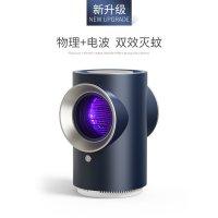 가정용 모기 퇴치 램프 실내 플러그 퇴치기 방지 파리 벌레 물리 블랙 기술 유물, 2_[새로 업그레이드 된 전기 충격 (TOP 5581263959)