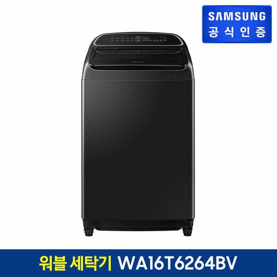[삼성] 워블 세탁기 16kg WA16T6264BV, 단품