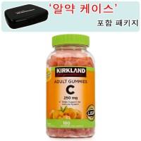 커클랜드 [알약 케이스 포함] 성인 비타민C 250mg 180정 (구미) Kirkland Adult Gummies Vitamin C (180 Gummies), 1개 (TOP 337038135)