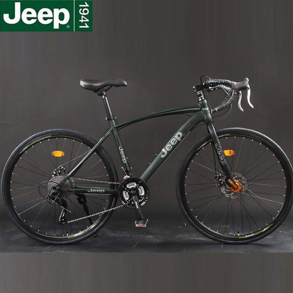 지프 JEEP 700C 라이딩 로드 자전거, 21 단 코너 녹색