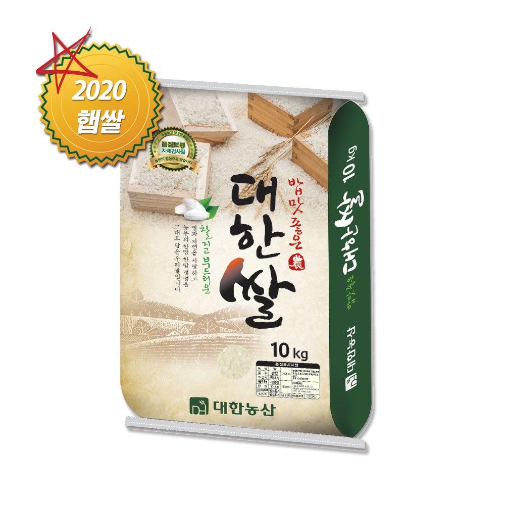 대한농산 국내산 대한쌀(백미) 10kg, 1개