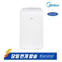 캐리어 미디어 냉난방  9평형 KPQ09PA 실외기없는 설치 원룸 작은방 (TOP 5410460021)