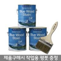 대흥화학 친환경 blue wood stain 오일스테인 3.5L / 16L 목재 보호 페인트 평붓 롤러 사은품증정 대용량, 01.투명색 (TOP 2249275801)