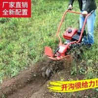 아세아 관리기 로타리날 승용관리기 구굴기 텃밭용 트레일러 농기계 농사용 미니 소형, 도랑 나이프 리퍼가 장착 된 4 행정 7.5 마력 (TOP 5303072622)