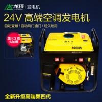 발전기 24V주차 에어컨 디젤 소형 24V석유 화물차 24V직류, T02-석유 3킬로와트 24V저압 작동 (TOP 2310920934)