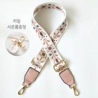 [키링세트] 데이즈원 여성가방 스트랩 가방줄 가죽고리 백 가방끈 (POP 5811228940)