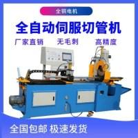 쇠절단기 파이프컷팅기 열선차단기 맞춤 제작하다 전자동관절단기, 01 350 유압 반자동 (TOP 5621763018)