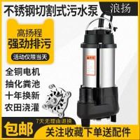 전기양수기 오수펌프 220v가정용 양수 소형차 정화조 분뇨뽑기 진흙 절단 식배열 스테인레스 수중펌프, T20-3킬로와트 2inch15방 30미터 380V (TOP 5575716897)