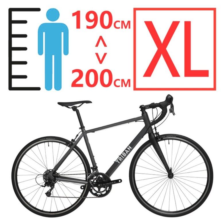 Decathlon 로드 사이클링 알루미늄 탄소 섬유 카본 자전거, cm, 카본 그레이 XL