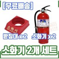 *한국소방산업 기술원* 검정품 3.3kg 가정용소화기, 1세트 (TOP 1858249284)