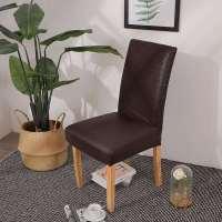 원더원 럭셔리 모던 패턴 의자커버 방수, 브라운 (TOP 261451376)