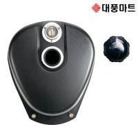 아세아 관리기 연료 탱크 부속 부품 농기계/대풍마트 (TOP 2154356611)