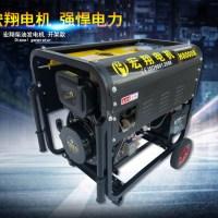 발전기 3킬로와트 디젤 대형트럭 음조작은, T01-3킬로와트 동행하지 않는 손 시작 바퀴 (TOP 2348888732)