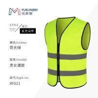 반사 조끼 사용자 정의 인쇄 로고 형광 녹색 건설 조끼 여름 엔지니어링 안전 의류 고속도로 노동 보험 작업복, 한 사이즈, RF021 형광 녹색 (TOP 5626964786)