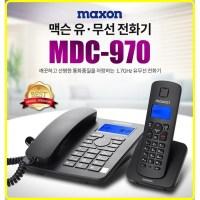 맥슨 MDC-970 유무선전화기 무선전화기 발신자 집전화기 사무용 가정용 단축 강력벨 빅버튼 신형 (TOP 5614024038)
