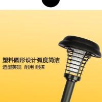 주간 모기 트랩 모기 램프, 1 조각, 아미 그린 (TOP 5456806405)