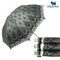 아가타 하바나 레이스 양산 (POP 1712804478)