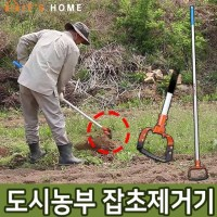 도시농부 잡초제거기 3R 텃밭갈이 서서호미, 1세트 (TOP 1603530355)