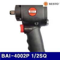 FYS 베스토 에어임팩 렌치 단축임팩 12mm 1개 에어 배관 유압 툴 공구 랜치, 1 (TOP 5300061639)
