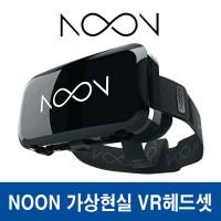 NOON VR 헤드셋 가상현실 웨어러블 VR기기 증강현실 (TOP 261595107)
