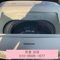 (중고세탁기)삼성 일반통돌이세탁기 16KG, 중고세탁기 (TOP 345094612)