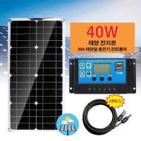 INSMA 40W 태양열 패널+30A 태양전지 충전 컨트롤 세트 (TOP 1712618666)