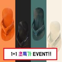 [1+1 EVENT] 힐라 실리 남녀공용 토앤토 쿠션 쪼리 레터링 슬리퍼 플립플랍 (4 Color) (POP 5309511989)