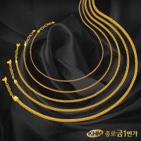 여자 순금 목걸이 폭스 체인 24K 3.75g (TOP 4321820425)