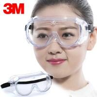 쓰리엠 3M 김서림방지 안전고글 화학방진용 안경 1621AF Antifog 보안경 산업용 실험용 (TOP 1354273867)