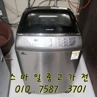 중고세탁기 중고통돌이 중고삼성통돌이 삼성워블인버터16kg통돌이세탁기 (TOP 1999935971)