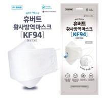 휴버트 KF94 화이트 대형 끈조절 국내산원자재 개별포장 50매 100매 (TOP 5291322411)