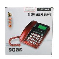 [3일이내출고]대명 전화기 DM-805(강력벨), 단일옵션 (TOP 5546995056)