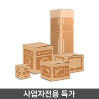 [사업자전용]  유로 엘로우 VW33M7513LY, 사업자등록증 필수+소재지 배송 (TOP 4806104951)