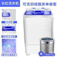 1인용세탁기 소형 세탁기 탈수기 걸레세탁기 양말세탁, 5KG 블루 (TOP 1776936693)