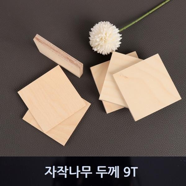 아코빅스 자작나무 친환경 원목 재단 목재 합판 9T, 311-90 x 25cm