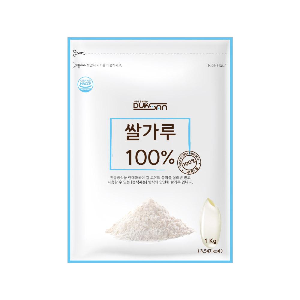 하니엘 국산 습식 쌀가루 1kg 국내산 100% 쌀분말, 1개