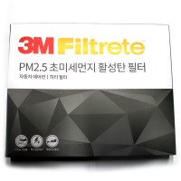 3M 초미세먼지 활성탄 에어컨필터 제네시스 향균필터, G80(16-20년)-F6217 (TOP 86278736)