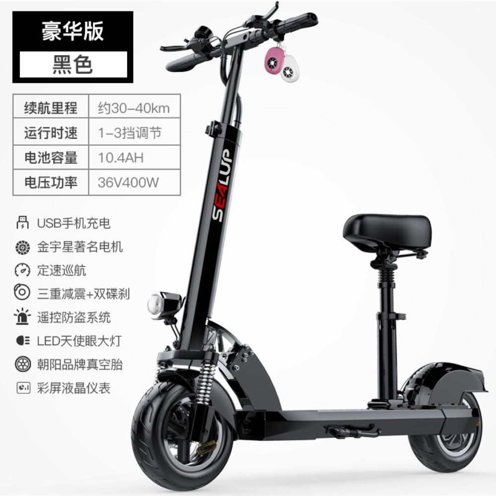 성인용 전동킥보드 보급형 KSD-3610, 36V 블랙 / 조양 튜브리스 타이어 / 국가 3C Jinyuxing 모터 / 도난 방지 / 고정 속도 / 30-40km, 48V