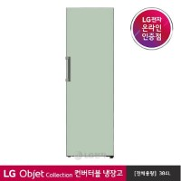 LG [LG][공식판매점] 오브제 컬렉션 컨버터블 패키지 냉장고 X320GMS (384ℓ), 있음 (TOP 4522465943)