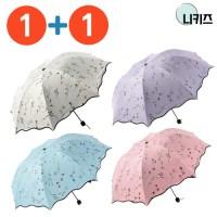 1+1 UV 3단 우산 양산 패션 접이식 예쁜 학생 양우산 자외선 햇빛차단 암막 튼튼한 우산 (TOP 5581483670)